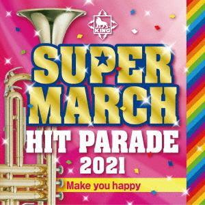 キング スーパー・マーチ ヒット・パレード2021〜Make you happy〜|イーベストCD・DVD館