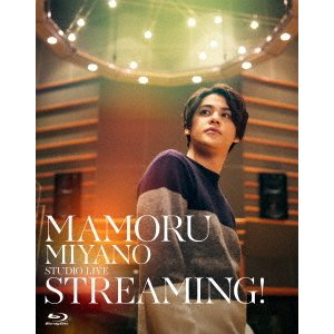 MAMORU MIYANO STUDIO LIVE 〜STREAMING!〜(Blu−ray Disc) イーベストCD・DVD館
