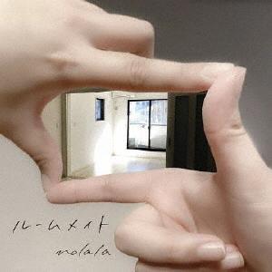 nolala/ルームメイト イーベストCD・DVD館