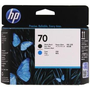 HP C9380A 純正 HP72 プリントヘッド グレー/フォトブラック|ebest