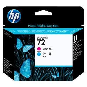HP C9383A 純正 HP72 プリントヘッド マゼンタ/シアン 2色パック|ebest