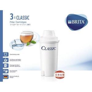 ブリタ BJC3 CLASSIC(クラシック)...の関連商品7