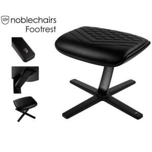 noblechairs NBL-FR-PU-BL(ブラック) Footrest (フットレスト) ebest