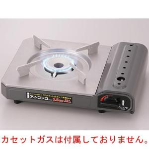 イワタニ ZA-8M アイ・コンロ カセットコンロ|ebest