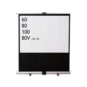 IZUMI モバイルスクリーン フロアタイプ RS-80|ebest