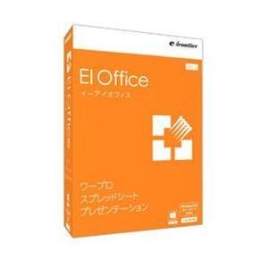 E-FRONTIER EIOffice Windows 10対応版|ebest