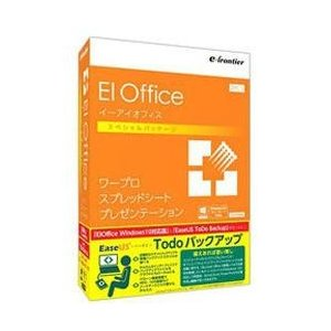 E-FRONTIER EIOffice スペシャルパック Windows 10対応版|ebest