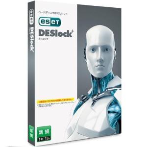 キヤノンITソリューションズ DESlock Plus Pro 新規 1年の商品画像
