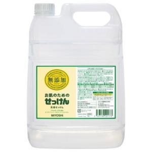 ミヨシ石鹸 無添加 衣類のせっけん 詰替用 5L