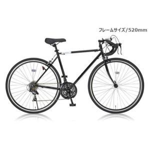 グランディール Grandir Sensitive 700Cロードバイク シマノ21段変速 フレームサイズ520 ブラック|ebest