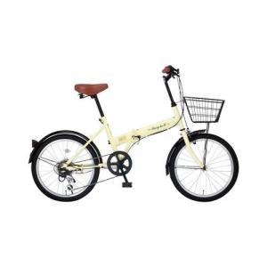レイチェル FB-206R 20インチ 6段変速 折畳自転車 アイボリー ebest