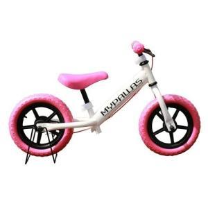 マイパラス MC-01 ピンク 子供用ランニングバイク ちゃりんこマスター|ebest