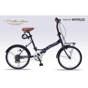 マイパラス M-209 OSII-ID(インディゴ) 折畳自転車20・6SP・ライトカギ付の画像