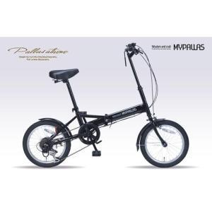 マイパラス 折畳自転車 16インチ M-102-BK ブラック|ebest