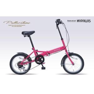 マイパラス 折畳自転車 16インチ M-102-P ピンク|ebest