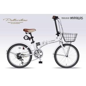マイパラス MF206 NOEL W(ホワイト) 折畳自転車20・6SP・オールインワンプラスの画像