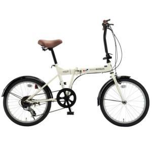 マイパラス M-208IV(アイボリー) 折畳自転車20・6SP|ebest