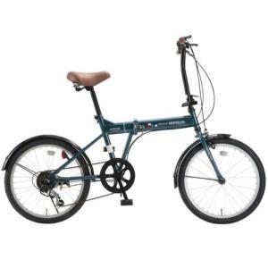 マイパラス 20インチ 折畳自転車20・6SP M-208-OC(オーシャン)|ebest
