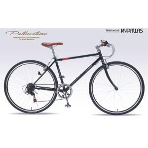 マイパラス M-604 クロスバイク700C・6SP M-604-BK(ブラック)|ebest