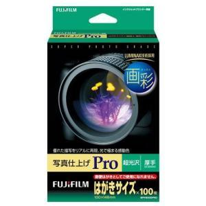 富士フイルム WPHS100PRO 画彩 写真仕上げ Pro はがきサイズ 100枚入|ebest