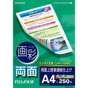 富士フイルム RHKA4250 画彩 両面上質普通紙仕上げ A4 250枚入|ebest