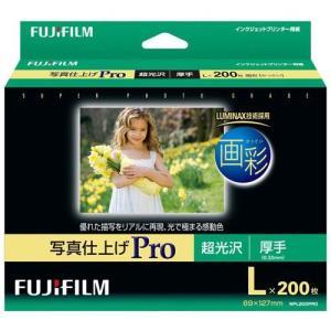 富士フイルム WPL200PRO 画彩 写真仕上げ Pro L 200枚入|ebest