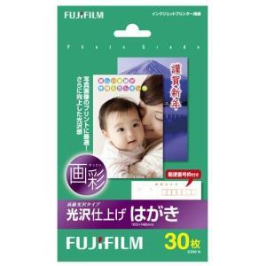 富士フイルム C230 N 画彩 光沢仕上げはがき はがきサイズ 30枚入|ebest