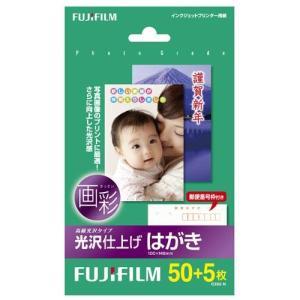 富士フイルム C255 N 画彩 光沢仕上げはがき はがきサイズ 55枚入|ebest