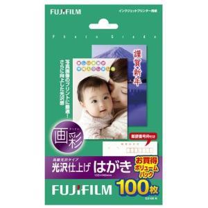 富士フイルム C2100 N 画彩 光沢仕上げはがき はがきサイズ 100枚入|ebest