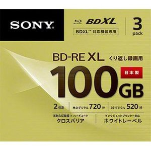 ソニー 3BNE3VCPS2 録画用 BD-RE XL 100GB 繰り返し録画 プリンタブル 2倍速 3枚 ebest