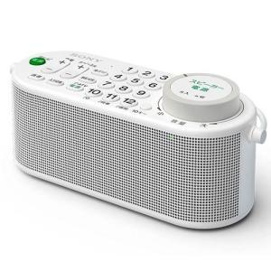 ■テレビ音声を手元ではっきり聴ける「お手元テレビスピーカー」■聴きとりやすさを実現した「サウンドテク...