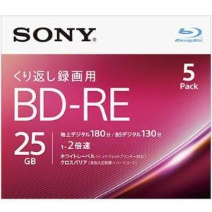 ソニー 5BNE1VJPS2 録画・録音用 BD-RE 25GB 繰り返し録画 プリンタブル 2倍速 5枚|ebest