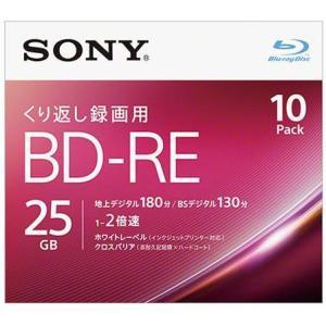 ソニー 10BNE1VJPS2 録画・録音用 BD-RE 25GB 繰り返し録画 プリンタブル 2倍速 10枚|ebest