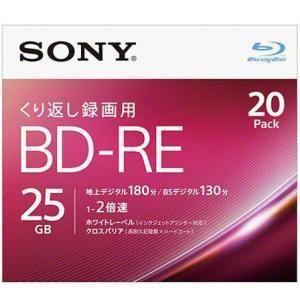 ソニー 20BNE1VJPS2 録画・録音用 BD-RE 25GB 繰り返し録画 プリンタブル 2倍速 20枚|ebest