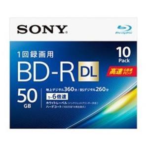 ソニー 10BNR2VJPS6 録画・録音用 BDBD-R 2層 50GB プリンタブル ebest