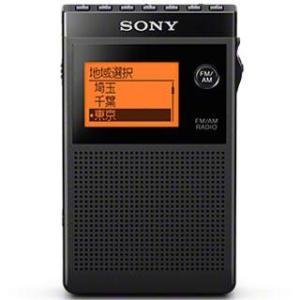 ソニー SRF-R356 FMステレオ/AM PLLシンセサイザーラジオ