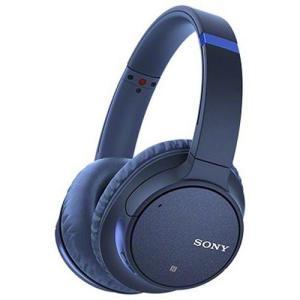 ソニー WH-CH700N-L(ブルー) ワイヤレスノイズキャンセリングステレオヘッドセット