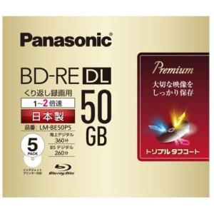 パナソニック LM-BE50P5 録画用 BD-RE 50GB 繰り返し録画 プリンタブル 2倍速 5枚|ebest