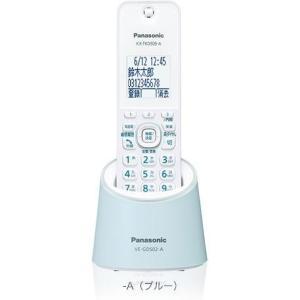 パナソニック VE-GDS02DL-A(ブルー...の関連商品7
