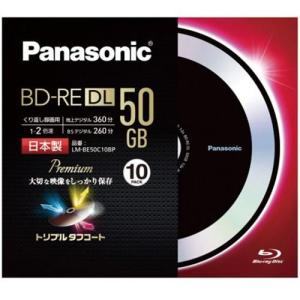 パナソニック LM-BE50C10BP 録画用 BD-RE 50GB 繰り返し録画 2倍速 10枚 ebest