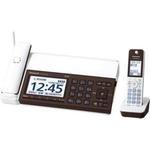 パナソニック KX-PD102DL-W(ピアノホワイト) デジタルコードレス普通紙ファクス 子機1台