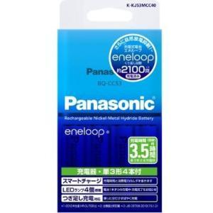 パナソニック K-KJ53MCC40 エネループ ニッケル水素電池 単3形 充電器セット 4本パック|ebest