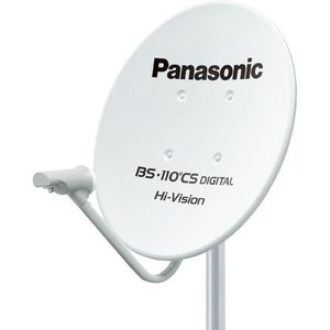 パナソニック TA-BCS45R3 BS・110度CSデジタルハイビジョンアンテナ|ebest