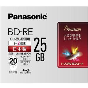 パナソニック LM-BE25P20 録画・録音用 BD-RE 25GB 繰り返し録画 プリンタブル 2倍速 20枚|ebest