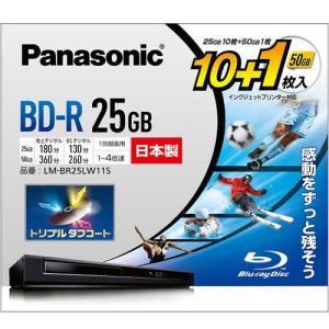パナソニック LM-BR25LW11S 録画・録音用 BD-R 25+50GB 一回(追記)録画 4倍速 10+1枚|ebest