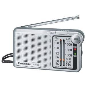 パナソニック RF-P155-S(シルバー) FM/AM2バンドレシーバー