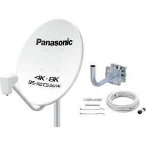 パナソニック TABCS45UK1 4K・8K衛星放送対応 BS・110°CSアンテナセット|ebest