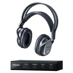 パナソニック RP-WF70-K(ブラック) デジタルワイヤレスサラウンドヘッドホン|ebest