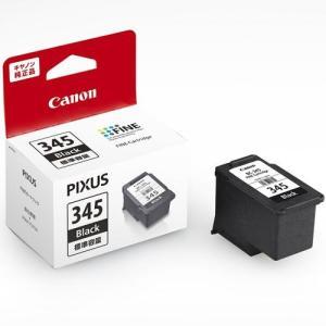 CANON BC-345 純正 FINEカートリッジ ブラック 標準容量|ebest