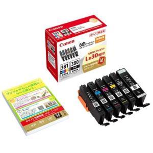 CANON BCI-381+380/6MP 純正 インクタンク BCI-381+BCI-380 6色マルチパック 標準容量|ebest